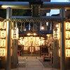 修学旅行が京都だったらココに行け!独断と偏見のおすすめスポットBEST3