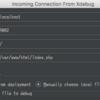 俺がPHP環境作っていてXdebugが動かない(DBGpからのコネクトバックが来ない?)と思った時のメモ