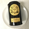 【ノンカフェイン】マリアージュ フレール「Rouge Métis」は香り華やか♪  【フレーバー付きルイボスティー】