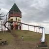 ポンポコ山公園 パークセンター