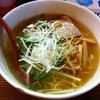 【今週のラーメン504】 さくら製麺 (兵庫・西宮) 塩ラーメン 大