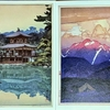 【美術】印象派モネなどに負けない美しさ〜日本画家・吉田博の木版画〜