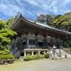 【歩き遍路14日目】高知県蔵空間蔵宿〜民宿とうの浜