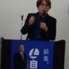 昨日(4/15)は、「小沢一郎を断固支持する会」に参加。自由党バッジも手に入れました。自由党から樋高剛・渡辺浩一郎・日吉雄大・野沢哲夫・松本浩一。親睦会には、小沢一郎先生・青木愛さんも飛び入り参加でした。自由党中心の野党共闘、政権交代、国民連合政府を。