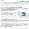 桐蔭横浜大学法科大学院と大宮法科大学院が平成24年度からの統合を発表。法科大学院では初