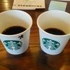 コーヒーセミナーに参加して来ました!
