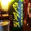 [ジブリ酒]裏多賀治  > オープンカーのイケメン(魔女の宅急便)