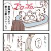 野生の勘【079】