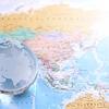 アジアに旅行をするなら持っておきたい持ち物14選