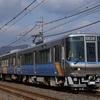 第386列車 「 U@TECH再び!山陰本線試験走行中のユーテックを狙う 」