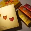 【東京】『ベルン』にも、バレンタイン仕様♥