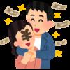ヒモ男と付き合う女の特徴と対策!4ヶ条