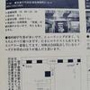 ゲーセン12 :ハイテクノーベル