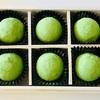 【和楽紅屋】獺祭抹茶トリュフ。銘酒が香る大人のチョコレート