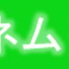 """2018年高騰が期待できる""""ガチホ""""決定な仮想通貨ランキング!!"""