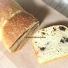 ミタゾノさんにレーズン酵母を使ってパンを焼いてもらいたい