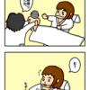 誕生、カンガルーケア 〜come-ko〜