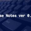 じぶん Release Notes (ver 0.32.11)