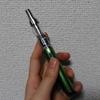 電子タバコ『 Eleaf(イーリーフ)』を吸ってみた!電子タバコ初心者の赤裸々レビュー。