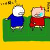 妊娠後期の眠気がハンパない!解決策20選!!