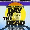 ジョージ・A・ロメロ監督が「ゾンビ映画」の偉大な父になった経緯を振り返りまくる追悼企画<後編>