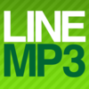 LINEでmp3の音楽ファイルを送る方法【スマホアプリ、PC版、曲、シェア、トーク画面、グループ】