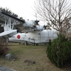 陸奥公園・PS‐1対潜哨戒機1。山口県大島郡周防大島町。