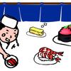 近所のお寿司屋さんの現代マーケティング