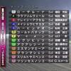 反省 のりべえ (関東オークス、門別) 2018.6.13(水)