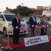 9月28日のブログ「100歳のお祝い訪問、長良川鉄道の取締役会、自動運転車両に試乗、自動運転車両の出発式」