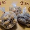 BIKKEの糖質制限パンお試しセットをお取り寄せしたよ【石川県】