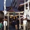 【金運アップ】東京にある噂の強運神社をお教えします。