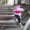 長瀞の宝登山ハイキング!そして動物園は5歳の娘に最適だった
