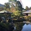 秋の庭園巡り・愛媛編①。新居浜・旧広瀬氏庭園、初めて訪れた新居浜の町並みなど。