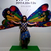 日本旅行(7月2日)