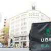 【エリア拡大】Uber EATS 銀座・丸の内でも使えます!!