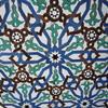 ラバト モハメッドV世廟 壁タイル