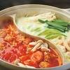 【オススメ5店】日野・芥見・各務原(岐阜)にある鍋が人気のお店