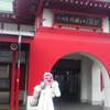 遙か3鎌倉聖地巡礼<江の島①エスカー編>【2011.02.08】