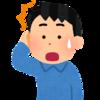 セルフ・ハンディキャッピング ~持論:マスターズ水泳は言い訳のスポーツ~
