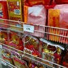 makroでお買い物。物価上昇の割には食材価格は大差ない。