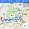 GoogleMapで歩きスマホは必要か?