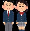 【フィクションとは違う⁉】高校生の真実!