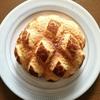 【パン】絶品!メロンデメロンのメロンパン。妊娠中に無性に食べたくなってるもの。