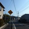BRM520西東京300km富士②