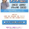 メンテは東京都渋谷区桜丘町23-17の闇金です。