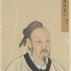 【12/24】『孟子』 - 『完本 中国古典の人間学 名著二十四篇に学ぶ』を1日1章ずつ読んで年内で読破