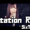 【新着動画】Imitation Rain/SixTONES 自作オケで歌ってみた
