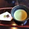 寒川神社とスターバックスでお茶。