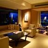 ザ・リッツカールトン京都を安く宿泊予約する方法〜マリオットボンヴォイのウェブサイトから予約できる限定プランがお得